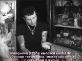 татуировки Марка Алмонда (субтитры)