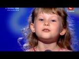 Диана Казакевич.Я хочу любить и быть любимой и хочу чтоб мама не болела