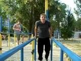 Street Workout Dnepropetrovsk