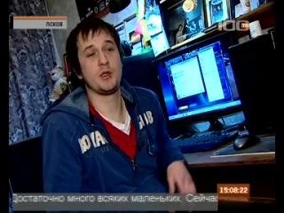 Cybersport from Pomi :)