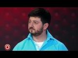 ComedyClub - Самый трогательный момент за всю историю Комеди Клаба...