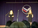 Ксюша и Алена ( классно пели)