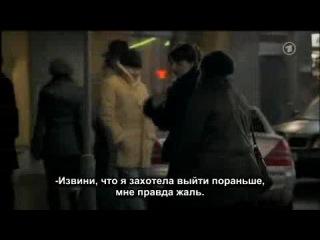 Kerstin and Juliette - part 37 (rus. sub.) » Freewka.com - Смотреть онлайн в хорощем качестве