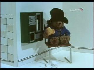 Приключения медвежонка Паддингтона /  Paddington (1976) [01x12]