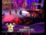 Злата Огневич и Асан Билялов - Призрак оперы (Народна Зрка 3. 8-й эфир). Лучшее качество
