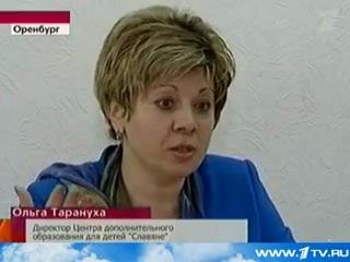 Климбатика (новости первого канала)