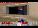 DooM Dangerous Pocik (опасный поцык в Doom II))