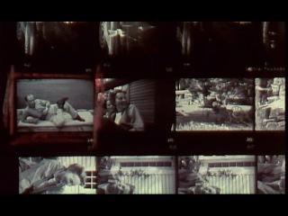 Контрольные отпечатки (серия 01). Анри Картье-Брессон.
