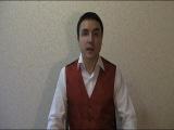 Евгений Грин_Курение и алкоголь с точки зрения энергетики (пикап, соблазнение, эзотерика)
