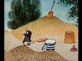 Кротик - Крот и леденец (1970) - 10