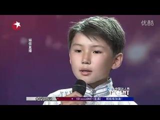 Мальчик из Монголии заставил плакать весь Китай.Мамы и папы у него нет!Песня посвящается маме!!!