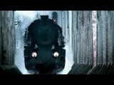Легенда про поезд... А как бы поступил ты?