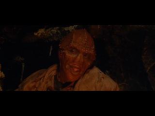 Враг мой (1985) Дэннис Куэйд,Бампер Робинсон, Ричард Маркус : фантастика,приключения,боевик,драма *****