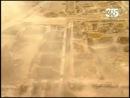 Приключения в археологии. Римские границы на Востоке.