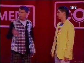 comedy club маяковский у психиатра