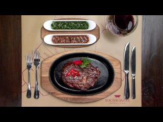 Ресторан аргентинской кухни