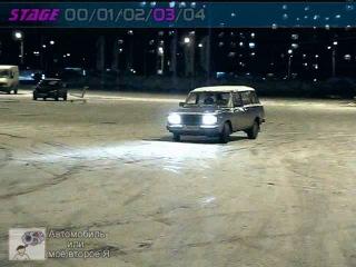 Автомобиль или моё второе Я 2 серия Дима ВАЗ 2104