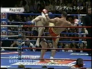 K-1 FIGHT NIGHT 2000 Andy Hug vs Mirko Crocop 2