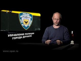Синий Фил Тёмный рыцарь Гоблин Goblin Дмитрий Пучков