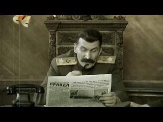 Бля бросать курить надо Товарищ Сталин как бы намекает