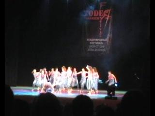 TODES ROSTOV STAY in VoronezH Fest