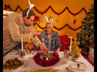 Новогодняя заставка сериала Воронины: Застолье