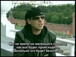 1. Отрывки из фильма о Турне группы Scorpions по России в 2002 году Scorps.ru