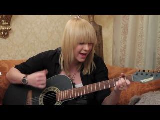Лена Третьякова - Солёный дождь