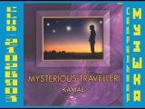 Kamal. Mysterious Traveller (1992)