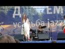 Обе две - Усадьба Jazzzzzz 4/06/2011