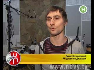 Сюжет Шоумании о скандале на Евровидении-2011
