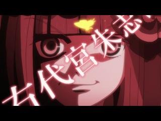 Когда Плачут Чайки / Umineko no Naku Koro ni 3 партия 7 серия(18)