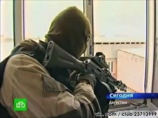 Внимание, клип содержит сцены насилия 18+. Реальные боевые действия спецназа ФСБ.