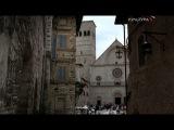 Мировые сокровища культуры. Ассизи. Земля святых (Италия)