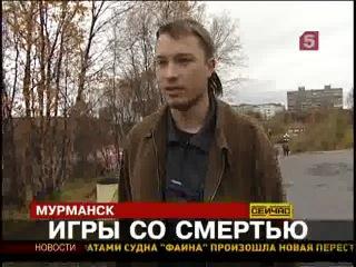 В Мурманске стартовала ролевая игра для взрослых «Последняя заповедь». Одному игроку выдают лицензию на убийство, а второй стано