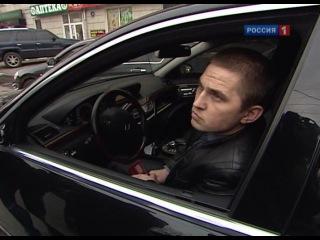 Рейд ФСБ ГИБДД-Клоуны на дорогах