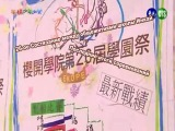 Для тебя во всем цвету / Hua Yang Shao Nian Shao Nu (8/15)