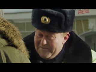 Гаишники 2 сезон - 4 серия Поворот не туда