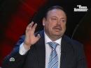 НТВшники - Папка Жириновского