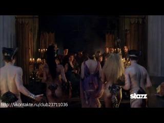 Спартак: Боги арены 4 серия 2 сезон(приквел Сериала Спартак: кровь и песок)