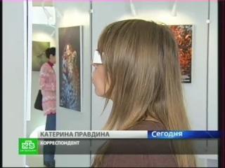Телеканал НТВ. Ботсвана с визитом в Петербурге. Фото из коллекции National Geographic