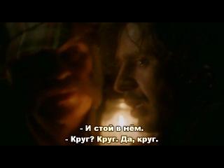 Ведьма кино