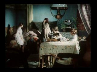 Два Капитана, реж.Е.Карелов - по роману В.Каверина, СССР, 1976г. XviD,MP3 -1 серия