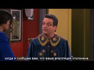 Wizards of waverly Place/волшебники из уэйверли 4 сезон 2 серия