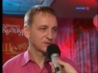 Конкурс Щелкунчик 2010. II тур Духовые и ударные