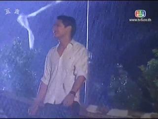 И завтра я все еще буду любить тебя Tomorrow, I'll Still Love You Proong Nee Gor Ruk Ter (430)
