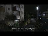 Hana Yori Dango / Цветочки после ягодок ТВ-1 [6 из 9]