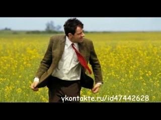 Мистер Бин угоняет мопед