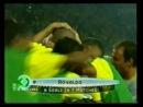 ЧМ 2002 финал Бразилия 20 Германия Роналдо