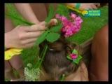 Naturist Freedom-Конкурс красоты